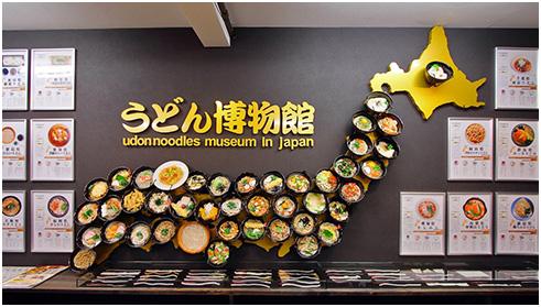 japon-yemek-muzesi-arkhe